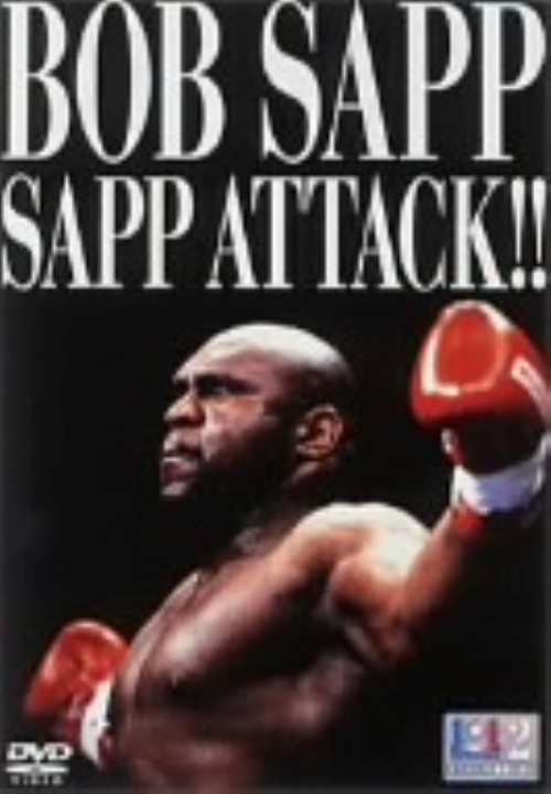 【中古】ボブ・サップ 野獣襲来!ザ・ビースト・アタック 【DVD】/ボブ・サップ