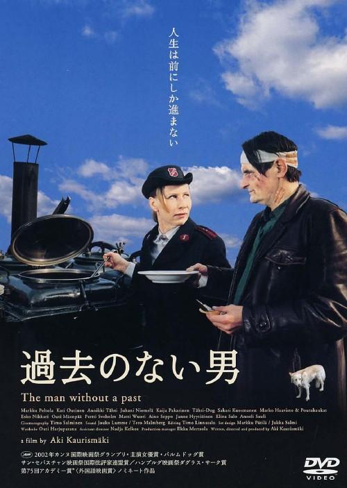 【中古】過去のない男 【DVD】/マルック・ペルトラ