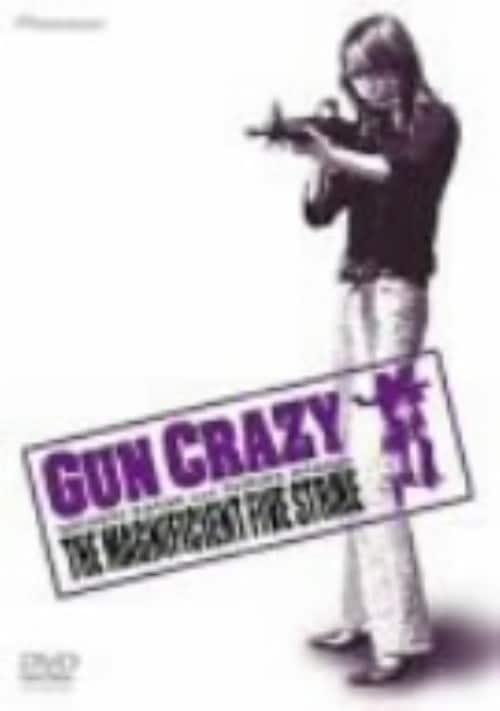 【中古】初限)4.GUN CRAZY 用心…NATSUKI ED(完) 【DVD】/加藤夏希