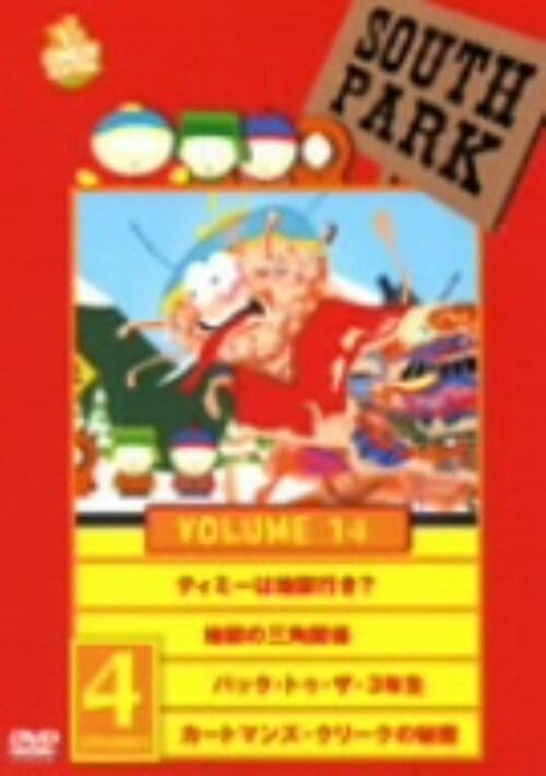 【中古】14.サウスパーク 【DVD】