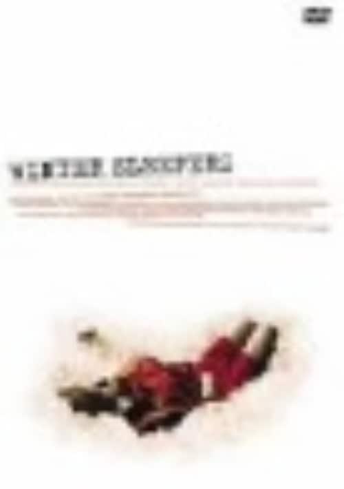 【中古】ウィンタースリーパー 【DVD】/フロリアン・ダニエル