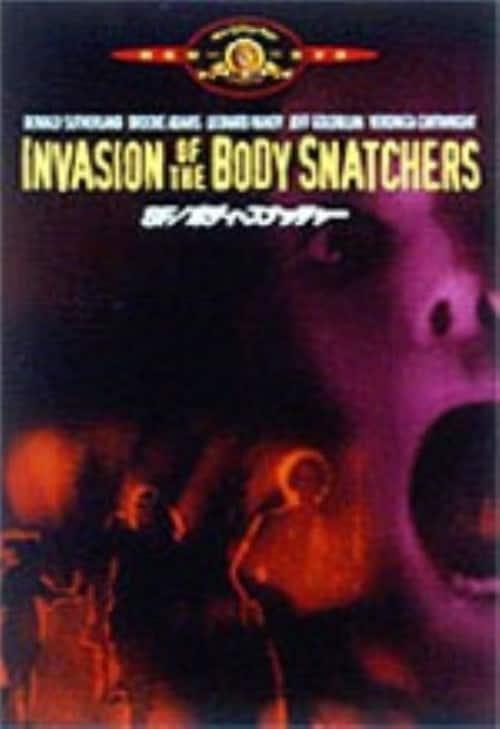 【中古】期限)SF/ボディ・スナッチャー 【DVD】/ドナルド・サザーランド