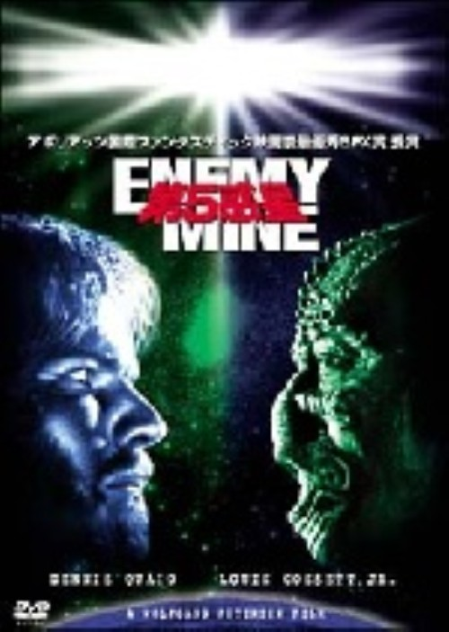 【中古】期限)第5惑星 【DVD】/デニス・クエイド