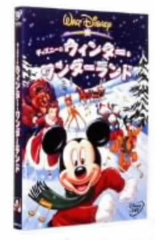 【中古】ディズニーのウィンター・ワンダーランド 【DVD】