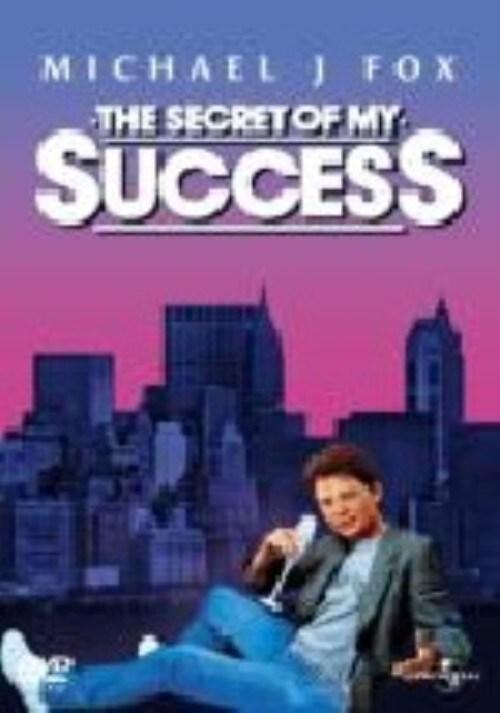 【中古】期限)摩天楼(ニューヨーク)はバラ色に 【DVD】/マイケル・J・フォックス