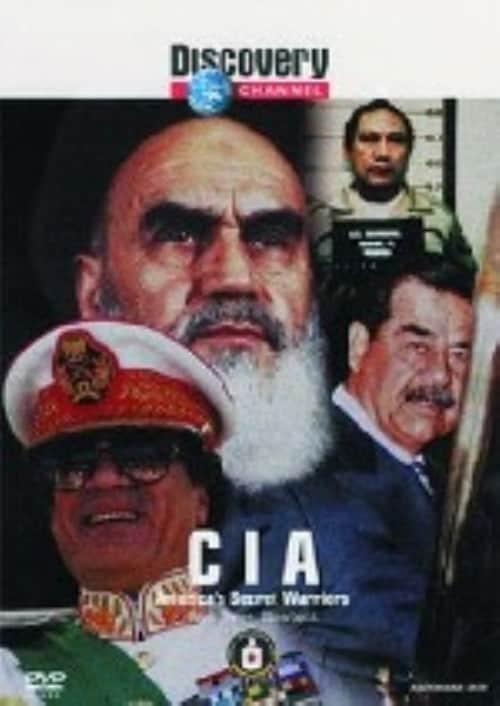 【中古】CIAとテロリズム 中東秘密戦争 【DVD】