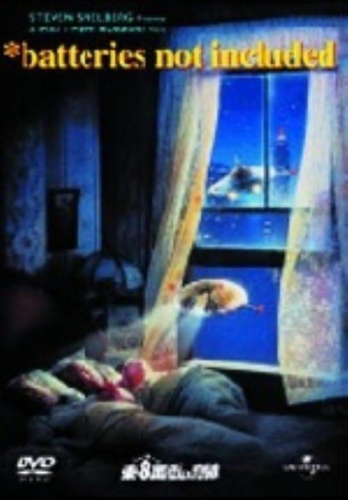 【中古】期限)ニューヨーク東8番街の奇跡 【DVD】/ジェシカ・タンディ