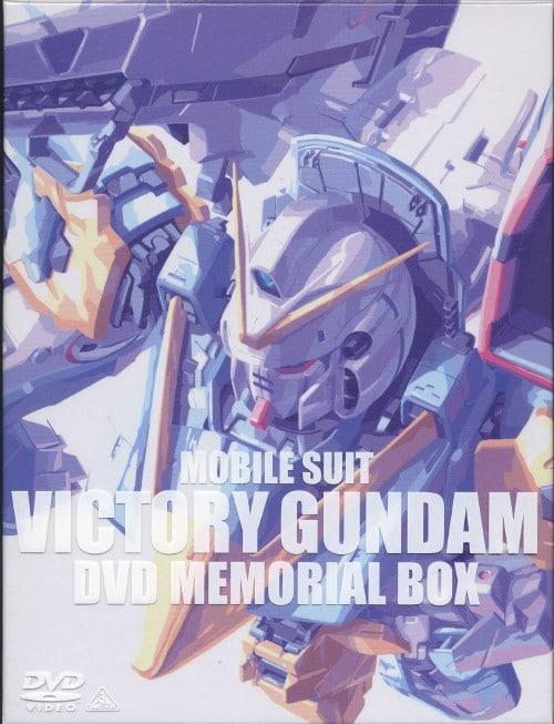 【中古】初限)機動戦士Vガンダム メモリアルBOX 【DVD】/阪口大助