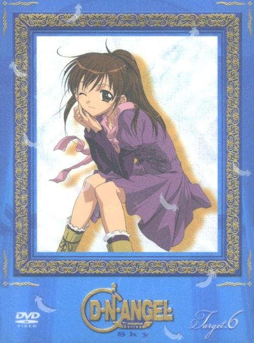 【中古】初限)6.D・N・ANGEL Sky 【DVD】