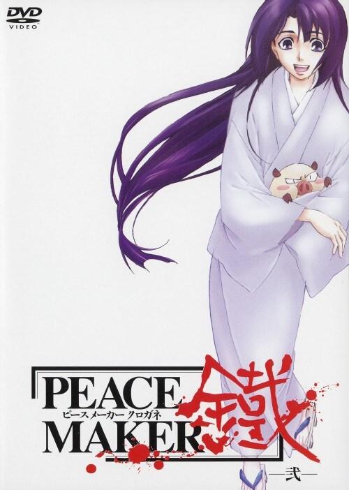 【中古】2.PEACE MAKER 鐵 【DVD】/小林由美子