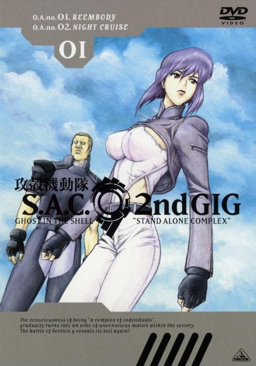 【中古】攻殻機動隊 S.A.C. 2nd GIG 01/田中敦子