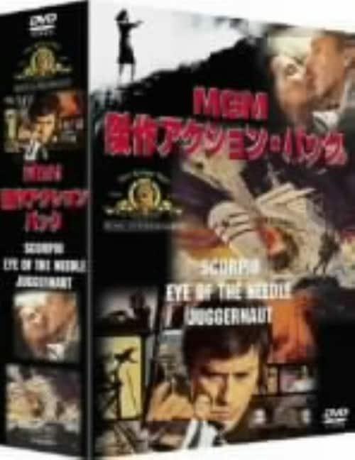 【中古】MGM傑作アクション・パック 【DVD】/バート・ランカスター