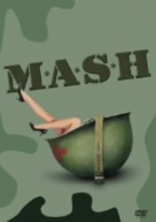 【中古】期限)マッシュ 【DVD】/ドナルド・サザーランド