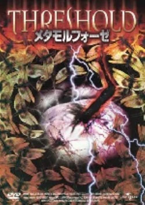 【中古】メタモルフォーゼ 【DVD】/ニコラス・リー