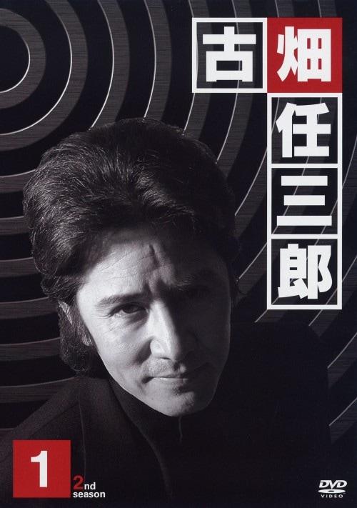 【中古】1.古畑任三郎 2nd 【DVD】/田村正和