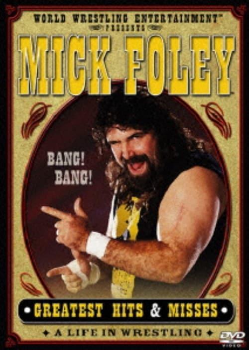 【中古】WWE ミック・フォーリー グレイテスト・ヒッツ 【DVD】/ミック・フォーリー