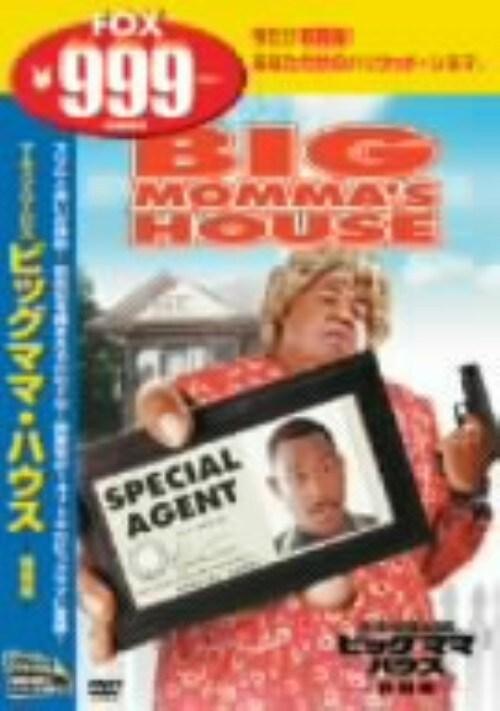 【中古】期限)ビッグママ・ハウス 特別編 【DVD】/マーティン・ローレンス