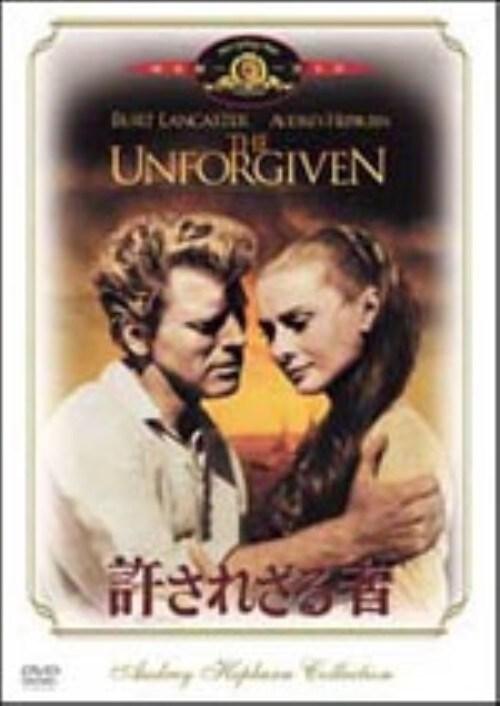【中古】許されざる者 (1959) 【DVD】/バート・ランカスター