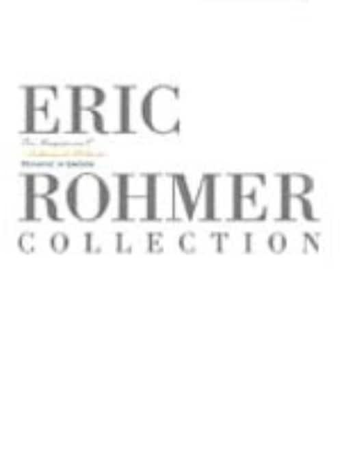 【中古】3.Eric Rohmer Collection BOX 【DVD】/エーディト・クレヴァー