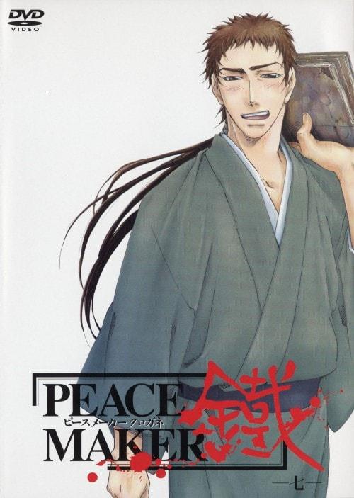 【中古】7.PEACE MAKER 鐡 【DVD】/小林由美子
