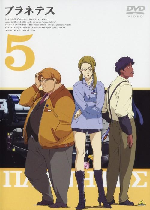 【中古】5.プラネテス 【DVD】