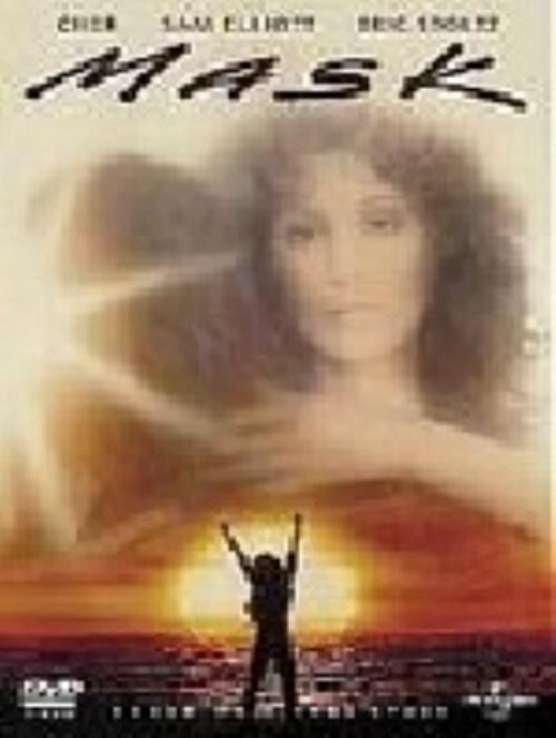 【中古】期限)マスク(1984) 【DVD】/シェール