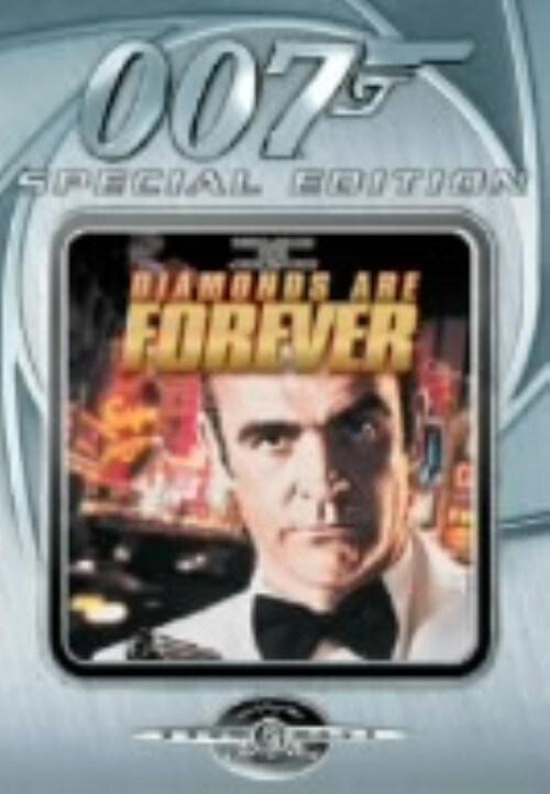 【中古】期限)007 ダイヤモンドは永遠に 特別編 【DVD】/ショーン・コネリー