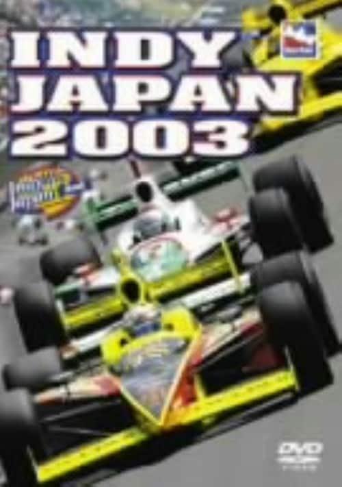 【中古】INDY JAPAN 2003 【DVD】