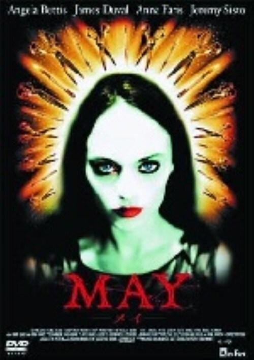 【中古】MAY メイ 【DVD】/アンジェラ・ベティス