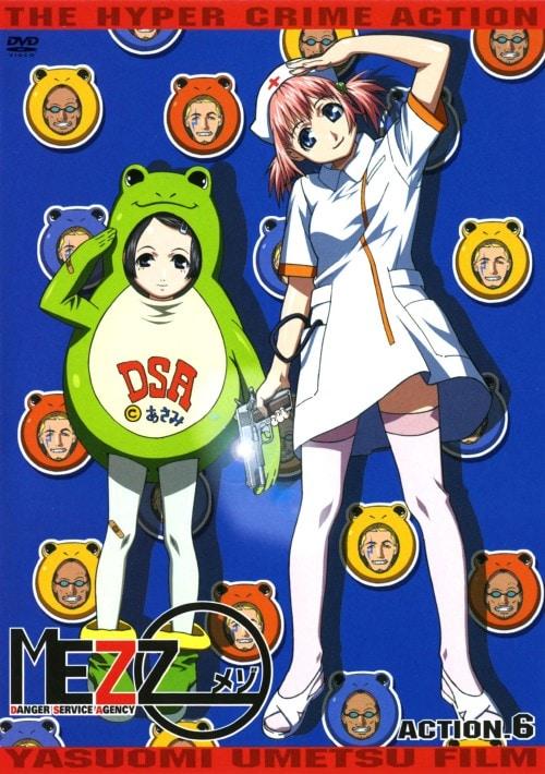 【中古】6.MEZZO 【DVD】