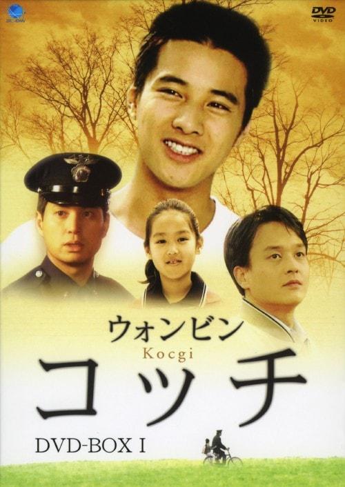 【中古】1.コッチ BOX 【DVD】/ウォンビン