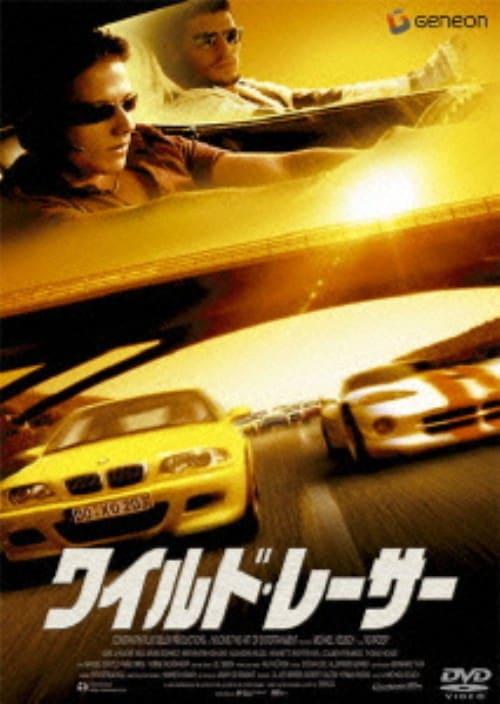 【中古】ワイルド・レーサー 【DVD】/ルーク・J・ウィルキンス