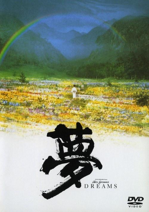 【中古】期限)夢 【DVD】/寺尾聰