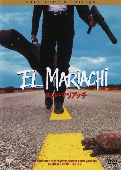 【中古】期限)エル・マリアッチ コレクターズ・ED 【DVD】/カルロス・ガラルド