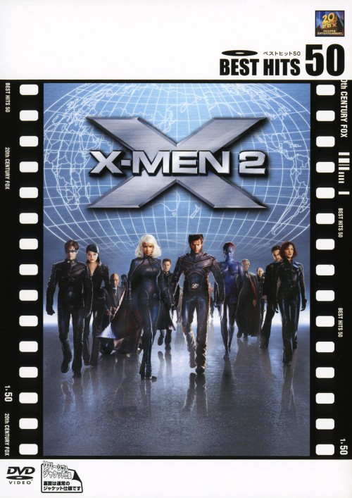 【中古】初限)2.X−MEN 【DVD】/ヒュー・ジャックマン