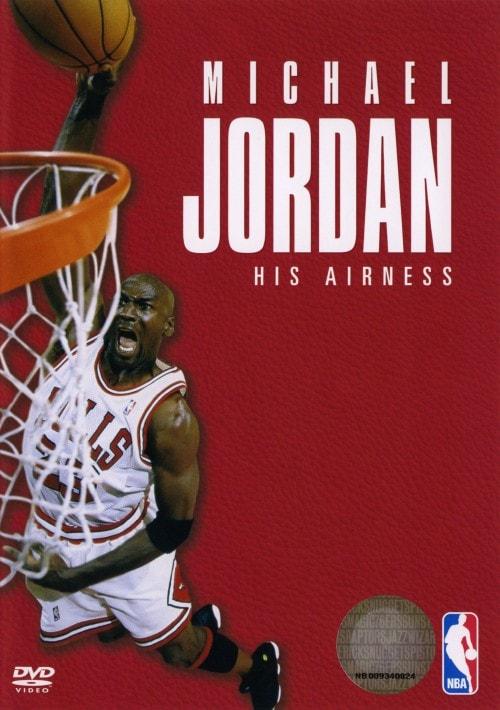 【中古】HIS AIRNESS 特別版 【DVD】/マイケル・ジョーダン