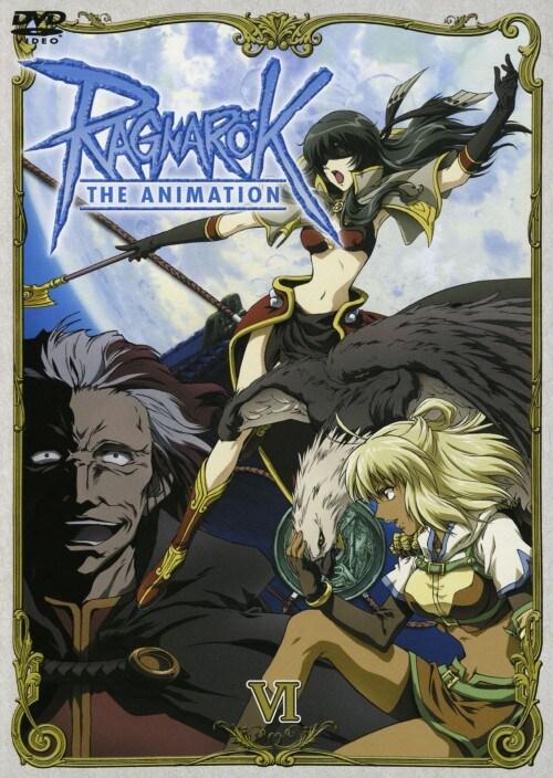 【中古】6.RAGNAROK THE ANIMATION 【DVD】