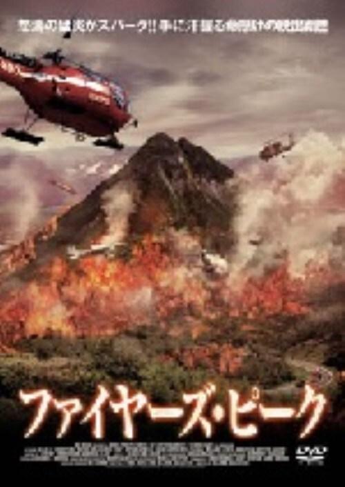 【中古】ファイヤーズ・ピーク 【DVD】/ブライアン・ジェネス