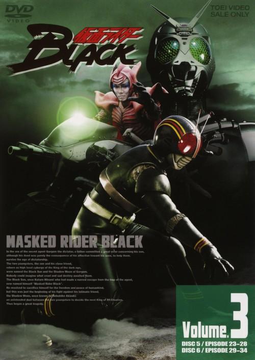 【中古】3.仮面ライダーBLACK 【DVD】/倉田てつを