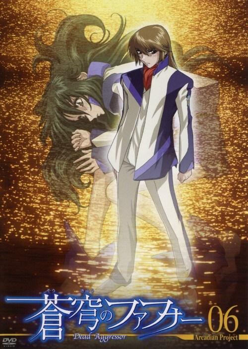 【中古】6.蒼穹のファフナー Arcadian project 【DVD】/石井真