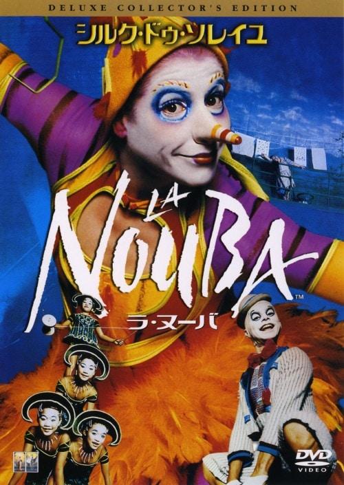 【中古】ラ・ヌーバ DX・コレクターズ・ED 【DVD】/シルク・ドゥ・ソレイユ