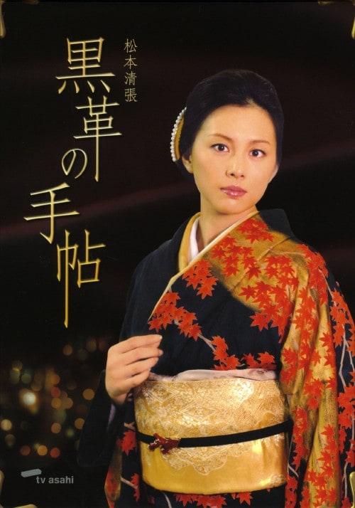 【中古】黒革の手帖 BOX 【DVD】/米倉涼子