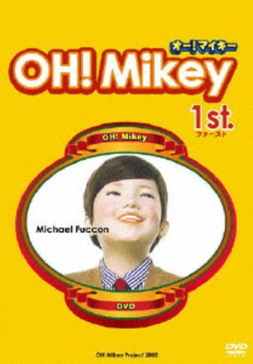 【中古】1.OH! Mikey 【DVD】/千佳
