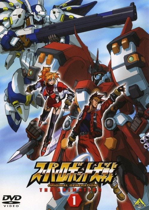 【中古】1.スーパーロボット大戦 ORIGINAL GENERATION 【DVD】/三木眞一郎