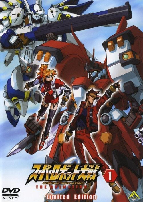 【中古】初限)1.スーパーロボット大戦 ORI…Limited ED 【DVD】/三木眞一郎