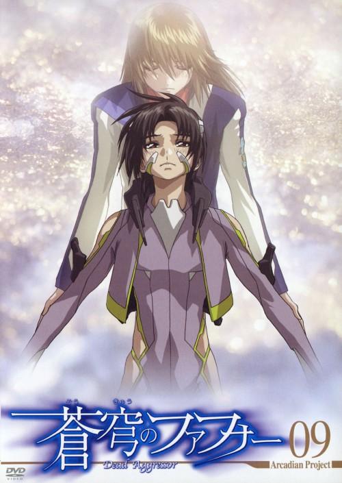 【中古】9.蒼穹のファフナー Arcadian project (完) 【DVD】/石井真