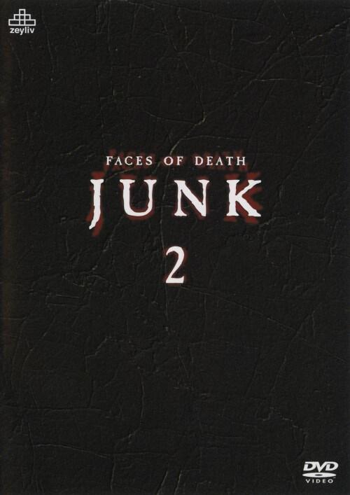 【中古】2.ジャンク 死の儀式 【DVD】