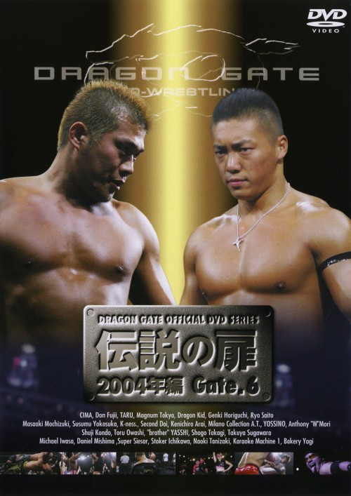 【中古】6.伝説の扉 2004年編 【DVD】/DRAGON GATE