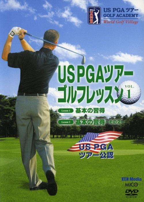 【中古】US PGAツアーゴルフレッスン BOX 【DVD】/スコット・サケット
