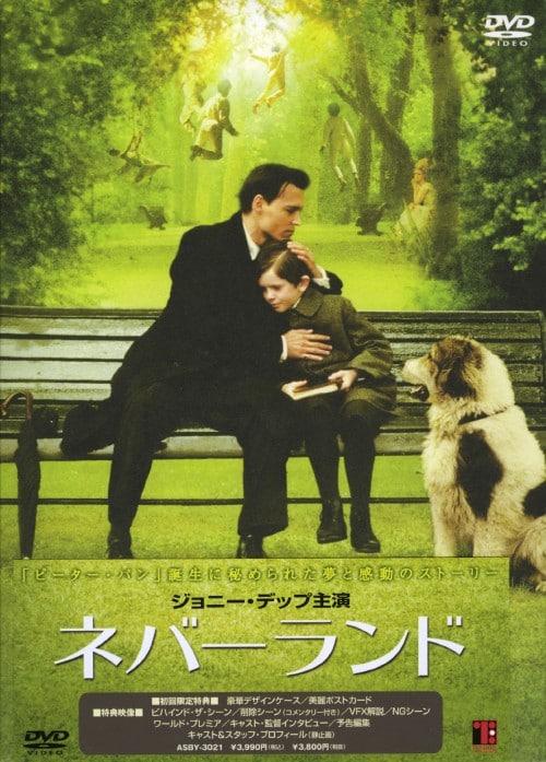 【中古】ネバーランド 【DVD】/ジョニー・デップ